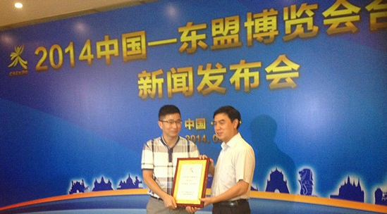 Bama Lifelong became the eleventh China - ASEAN Expo designated distinguished water