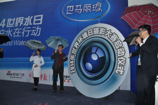 Bama Li Lang held on World Water Day Public water protection activities